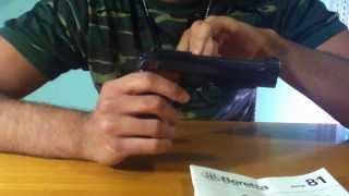 Beretta 82BB