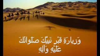 アラビアの歌