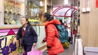 迦密梁省德學校 內地生交流計劃2015 花絮