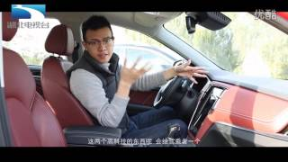 Roewe RX5 VS  HONDA CR-V HD