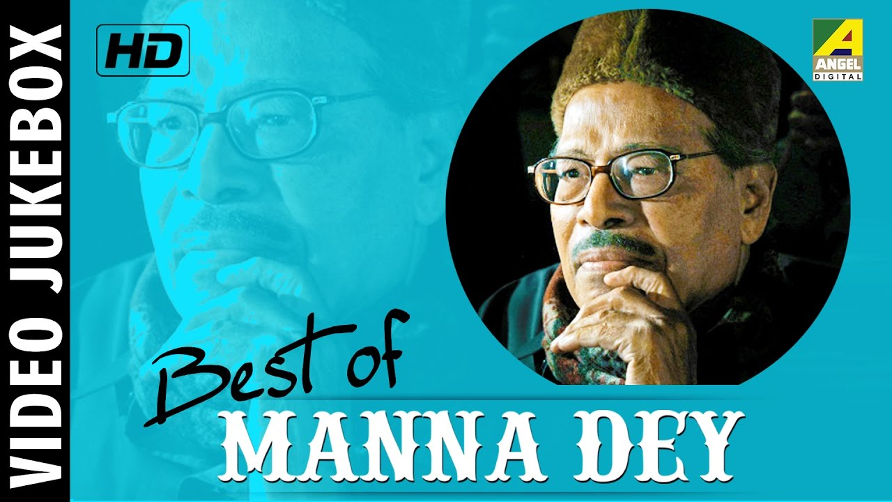 Manna Dey Songs Download Manna Dey Hit MP3 New Songs Online Free on