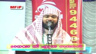 Kabeer Baqavi - New Year Speech - Calicut Beach - MFIP Kollam