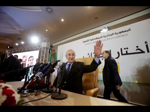 الرئيس الجزائري المنتخب يمد يده للحوار مع الحراك ويتعهد بدستور جديد يطرح للاستفتاء الشعبي  - نشر قبل 14 ساعة