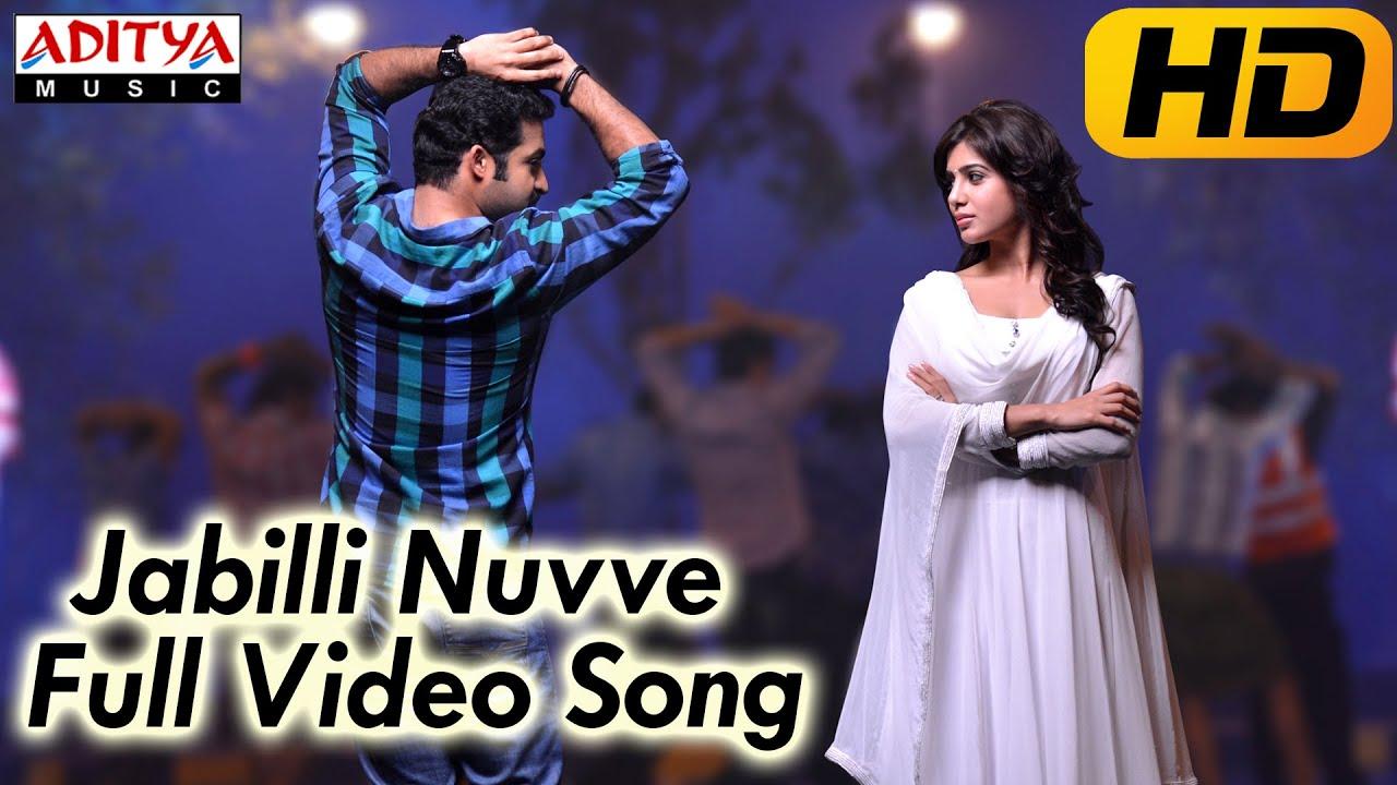 Download Jabilli Nuvve Full Video Song || Ramayya Vasthavayya Movie || Jr.Ntr || Samantha || Shruthi Haasan