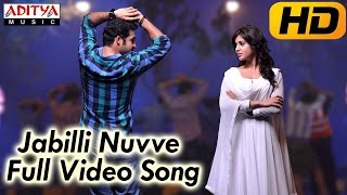 Ramayya Vasthavayya Movie || Jabilli Nuvve Full Video Song || Jr.Ntr, Samantha, Shruthi Hasan
