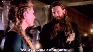 ВИКИНГИ ( VIKINGS ) - 3 сезон 4 серия RUS SUB ( Промо )