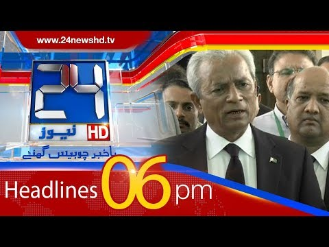 100 Stories In 10 Minutes | 6:00 PM News Headlines | 27 March 2018 | 24 News HD