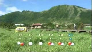 Repeat youtube video 八鹿の天気予報(2010.08.14)