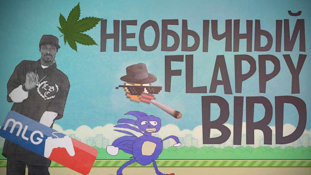 Mlg flappy bird 420 youtube click for details flappy bird mlg flappy