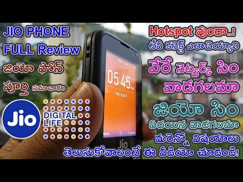 RELIANCE JIO PHONE FULL REVIEW, HOTSOPT, TV CONNECTION, MORE || TELUGU || Tech-Logic