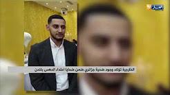 Un Algérien grièvement blessé lors de l'attaque contre la mosquée de Finsbury Park à Londres