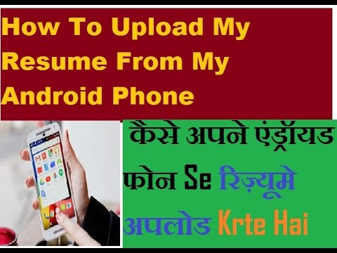 cv how to upload my resume from my android phone
