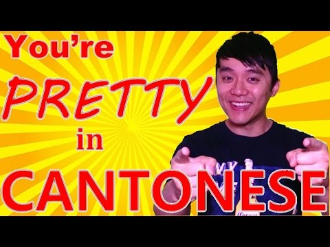 Ez Cantonese How To Say You Are Pretty In Chinese 你好靚呀
