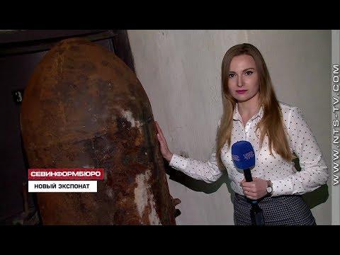 Спасатели МЧС передали морскую донную мину АМД-1000 музею «Подземный Севастополь»