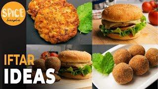 মুরগির মাংসের ৩টি মজার এবং ভিন্নরকমের রেসিপি | ফ্রোজেন পদ্ধতি সহ | 3 Easy Snacks Recipe