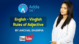 Rules of Adjective by Anchal Sharma