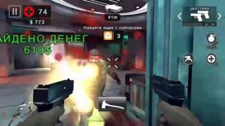 видео DEAD TRIGGER 2 [мод: бесконечные патроны] на андроид