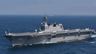 いずも型護衛艦の空母計画 公明党の妨害で多用途運用護衛艦に…
