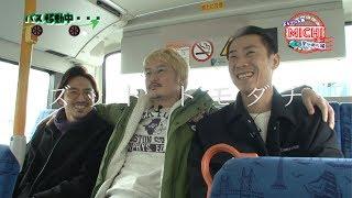 C&K ? MICHI with 九州男