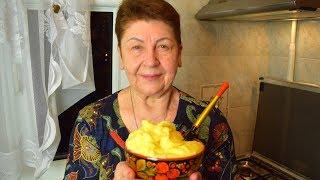 Секреты Приготовления Вкусного Домашнего Пюре   Мамины рецепты