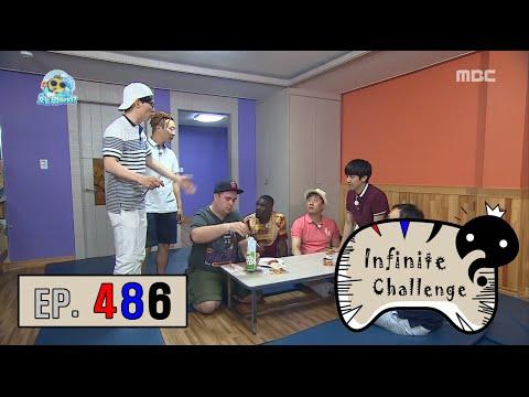 [Infinite Challenge] 무한도전 - Game channels Infinite Challenge 20160625