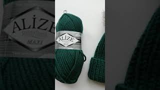 Alize superlana maxi + шапка!