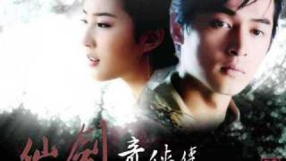 花與劍【仙劍奇俠傳插曲】 JS - Track 5 (Chinese Paladin OST)