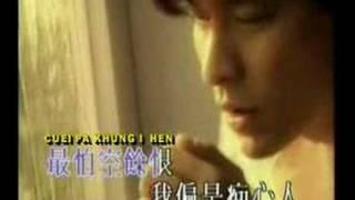 Cen Ching Nan Sou   Andy Lau   劉德華