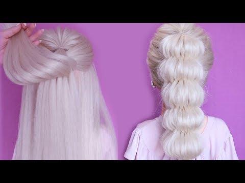 Объемная коса с помощью резинок! Красивые Прически пошагово.