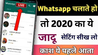 Latest Useful WhatsApp Feature You Should Know 2019!By stand up india