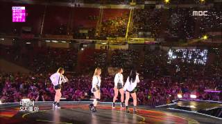 Video Miss A:I DON'T NEED A MAN : MBC Korean Music Wave in Bangkok 2013 download MP3, 3GP, MP4, WEBM, AVI, FLV November 2017