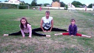 Упражнения на растяжку для шпагата в домашних условиях(У нас Вы можете заказать индивидуальную программу тренировок по интернету: http://atletizm.com.ua/personalnyj-trener/uslugi ..., 2015-08-31T18:32:15.000Z)