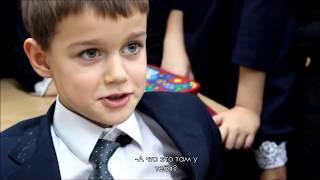 Ребенок в мире прав
