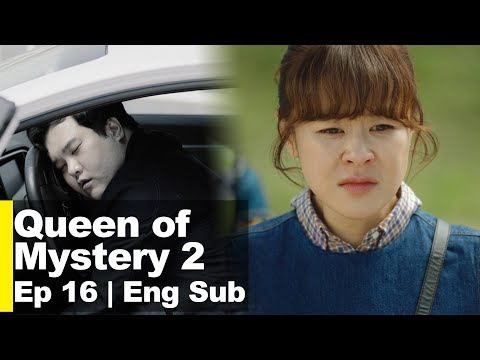 Choi Kang Hee A murder ed up as a suicide Queen of Mystery Ep 16