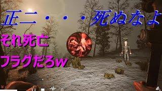 【PC】【Steam】DESOLATE#37  「死ぬなよ」 「ああ、お前もな」 【ホラー】【ヤローズ】