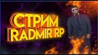 Стрим Radmir CRMP  Школьники сливают в казино денюжку