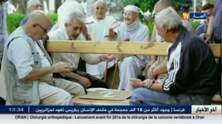 غير الجديد مع النهار TV ...  أول قناة اخبارية في الجزائر