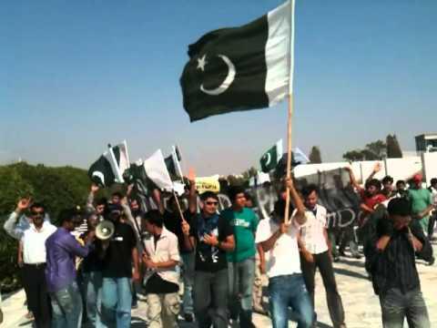 Inqalab-e-Pakistan Movement