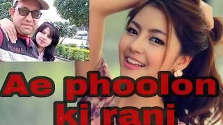 Ae Phoolon Ki Raani /Aarzoo /Mohd.Rafi / by Kamlesh Chaturvedi / Shankar Jaikishan /Hasrat