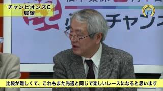 """タルマエ危うし?GI10勝の快挙に""""中京1800m""""の壁 http://news.netkeiba..."""