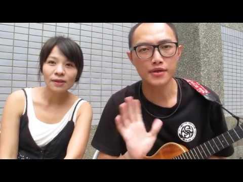 舊情也綿綿-沈文程-賈魚樂樂團 - YouTube