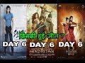 Thugs Of Hindostan  6th Day   Box Office Collection   Amitabh Bachchan   Aamir Khan   Katrina Kaif  