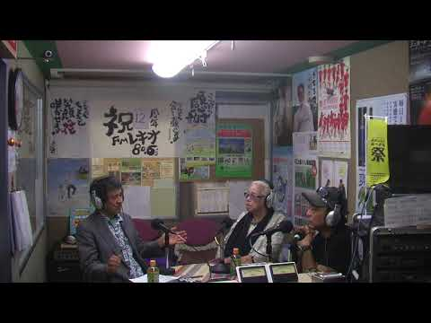 3渡口初美のゆんたく 琉球独立の屋良朝助が出演 FMレキオ806MHz