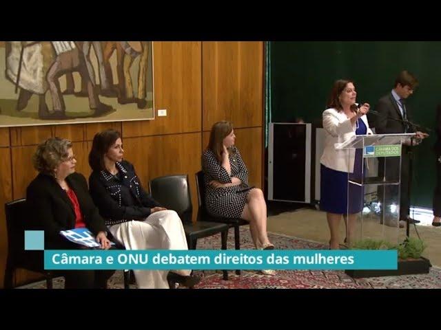 Secretaria da Mulher faz parceria com ONU Mulheres - 11/03/19