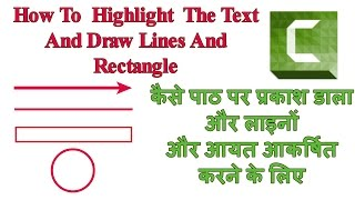 How To Highlight The Text Or Icon and draw Line,Rectangle,Circle,Free hand etc.. for Free