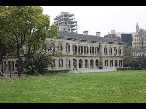 Former British Consulate of Shanghai / 英国驻上海总领事馆
