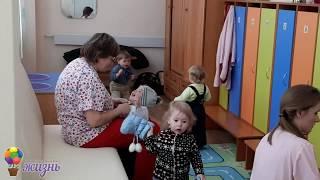 02 04 2019 Дом ребенка г.челябинск