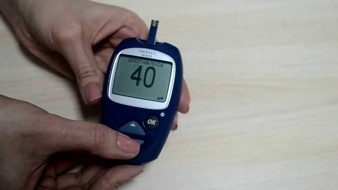 Глюкометр от 279 грн!. Более 30 моделей!. ✓сравнить цены и выгодно купить с помощью hotline. ✓обзоры, вопросы и отзывы реальных.
