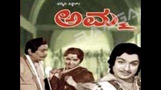 Full Kannada Movie 1968   Amma   Rajkumar, Bharathi, BR Panthulu.