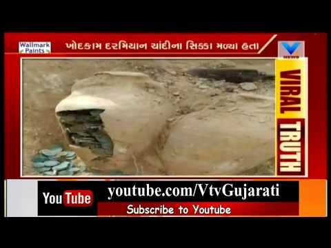 Viral truth of treasure Found  while Excavation in Vadnagar | Vtv News